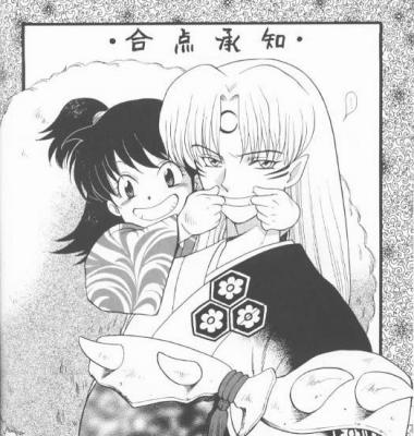 Inuyasha The Final Act Books Coloring 9